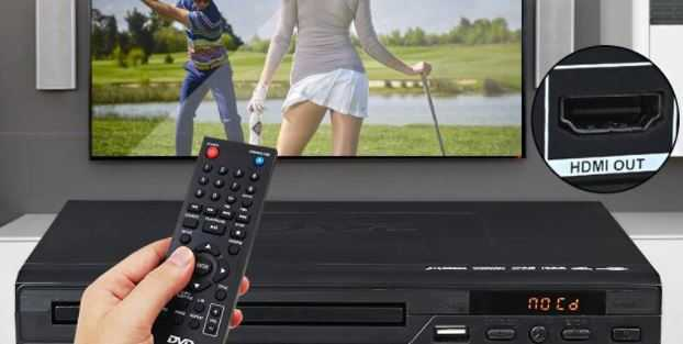 Best DVD player for TV in 2021
